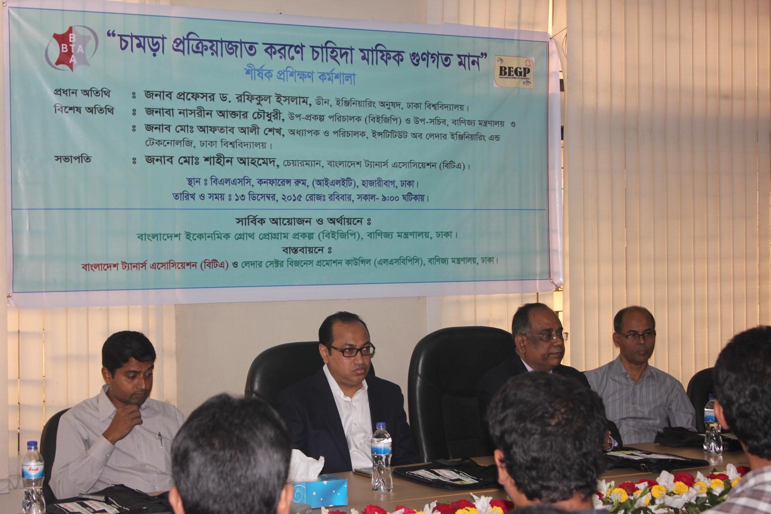 BPC Training Programme.