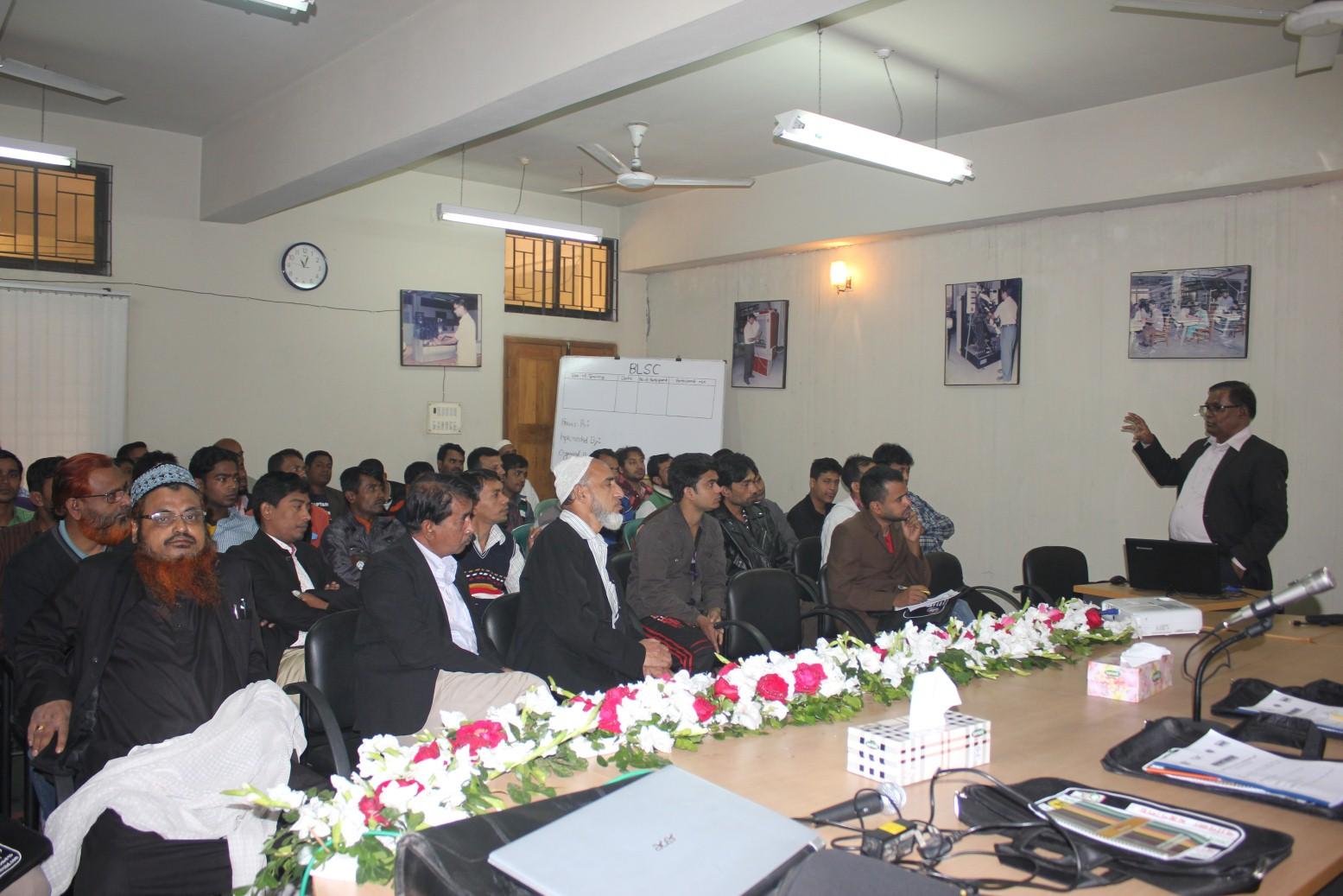 BPC Training Program.