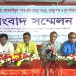 Press Conference  ( 19 September, 2016)