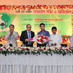 64th Annual General Meeting and Inauguration ceremony of BTA