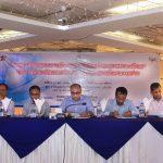 BTA organized Consultation and Validation Program