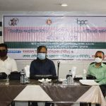 "Training on ""Assurance of Compliance and LWG Certification in Tannery"""